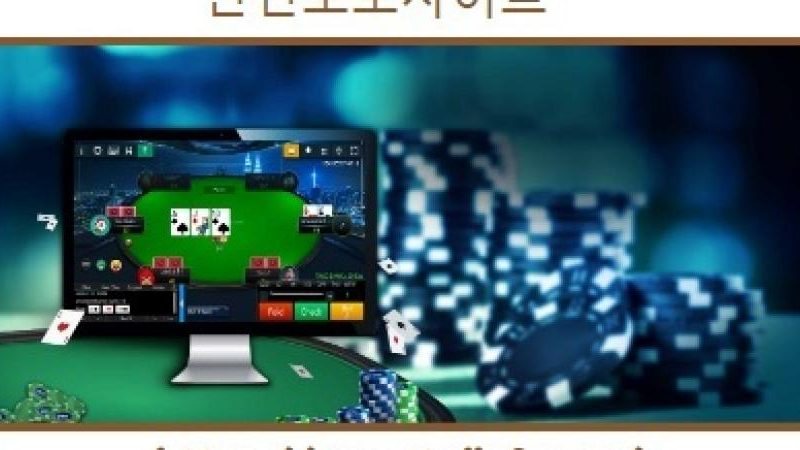 Reasons It's Good To Cease Stressing About Gambling